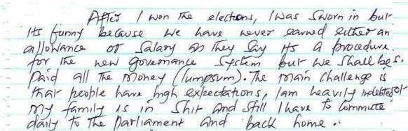 Page 2-4 No salary
